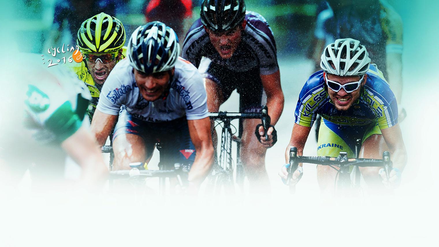 Savurează cea mai prestigioasă competiție a ciclismului!