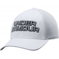 Under Armour MEN'S TRAIN MESH CAP - Șapcă de bărbați