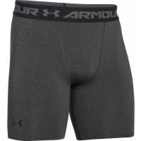 Under Armour ARMOUR HG COMP SHORT - Boxeri compresie de bărbați