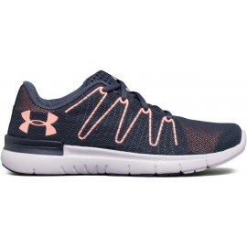 Under Armour UA THRILL 3 W