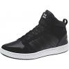 Adidași lifestyle bărbați - adidas CF SUPER HOOPS MID - 2