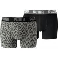 Puma BASIC GRAPHIC PRINT 2P - Boxeri bărbați