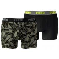 Puma HYPER CAMO 2P - Boxeri bărbați