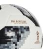 Minge de fotbal - adidas WORLD CUP REPLIQUE X - 3