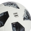 Minge de fotbal - adidas WORLD CUP REPLIQUE X - 4