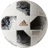 Minge de fotbal - adidas WORLD CUP TOP REPLIQUE - 1