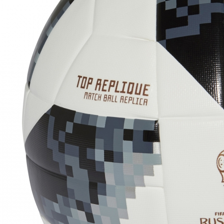 Minge de fotbal - adidas WORLD CUP TOP REPLIQUE - 4