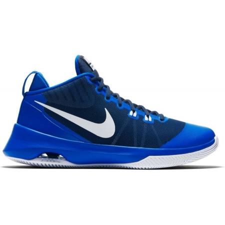 Încălțăminte de baschet bărbați - Nike AIR VERSITILE - 1