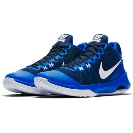 Încălțăminte de baschet bărbați - Nike AIR VERSITILE - 2