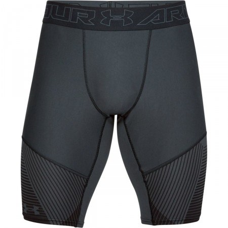 Colanți compresivi de bărbați - Under Armour TB VANISH LONG SHORT - 1