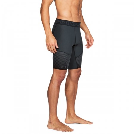 Colanți compresivi de bărbați - Under Armour TB VANISH LONG SHORT - 5
