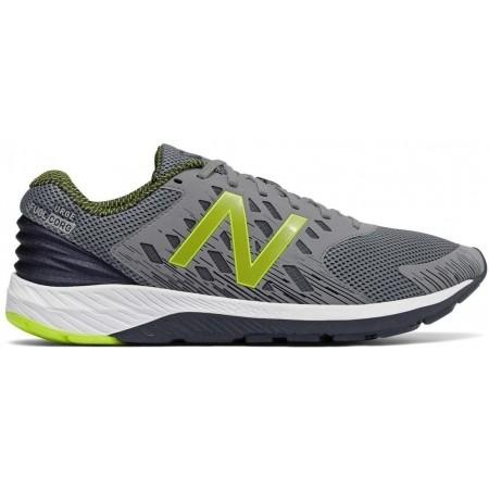 Încălțăminte de alergare bărbați - New Balance URGE 2 M