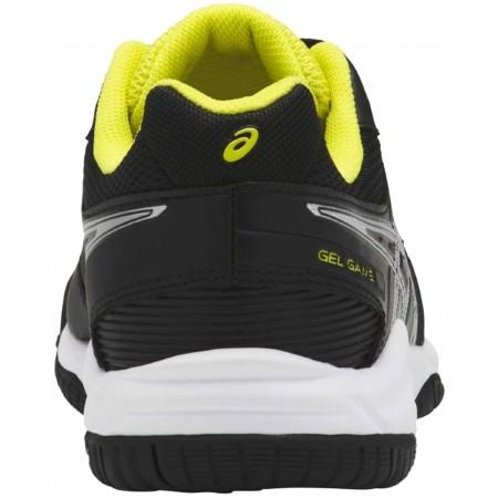 Încălțăminte de tenis copii - Asics GEL-GAME 5 GS - 7